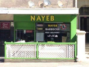 Nayeb kebab shop